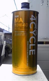 ホームセンタ カインズPB 10W-40 1L.jpg