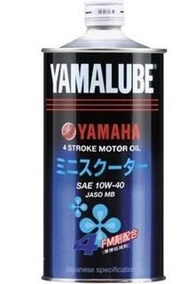 ヤマルーブ4ミニスクーター 10W-40 MB.jpg